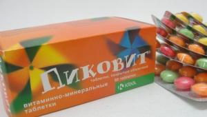 วิตามิน Pikovit สำหรับเด็ก