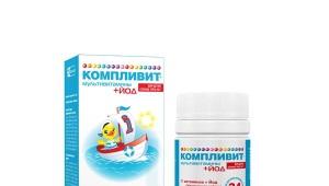 Vitamin dengan iodin untuk kanak-kanak