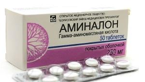 Aminalon للأطفال: تعليمات للاستخدام والمراجعات