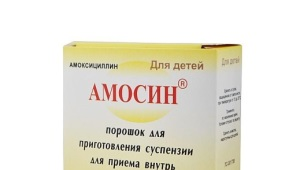 Amosin 250: تعليمات للاستخدام للأطفال
