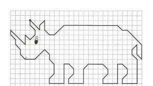 Dictatura grafică Rhino