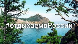 Mga Piyesta Opisyal na may mga bata sa Russia