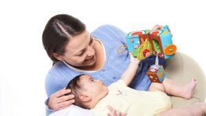 צעצועים חינוכיים לילדים מ 0 עד 1 שנה