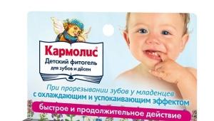 Karmolis untuk kanak-kanak: arahan untuk digunakan