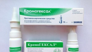 أطفال Kromoheksal: تعليمات للاستخدام
