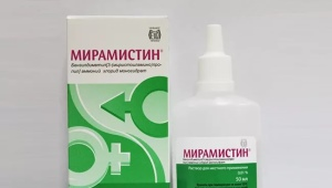 Miramistin للأطفال: تعليمات للاستخدام