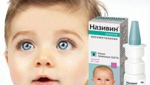 Nazivin الأطفال للأطفال الرضع