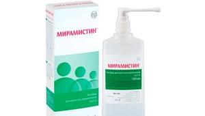 L'uso di Miramistin nel trattamento della gola nei bambini