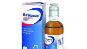 Lasolvan syrup للأطفال: تعليمات للاستخدام