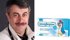 Dr. Komarovsky over het antivirale medicijn Anaferon