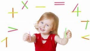 Cum să înveți un copil să se contopească rapid în mintea ta?