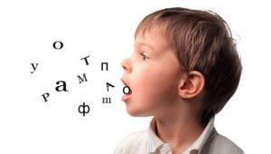 ชั้นเรียนพูดบำบัดสำหรับเด็กอายุ 5-6 ปีที่บ้าน