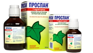 Prospan syrup للأطفال: تعليمات للاستخدام