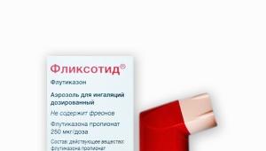 فليكسوتيد للأطفال: تعليمات للاستخدام والجرعة للاستنشاق