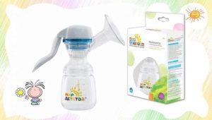 Breastpumps World of Childhood: ciri produk dan kehalusan penggunaan