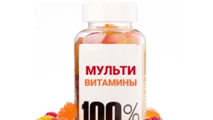 الفيتامينات مراجعة للأطفال
