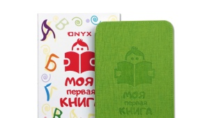 Lectura segura y fascinante con el libro electrónico de ONYX Mi primer libro