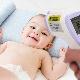 เครื่องวัดอุณหภูมิอินฟราเรดสำหรับเด็ก: เลือกแบบไหนดี?
