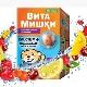 Vitamine Vitamine per bambini