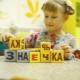 Zaitsev's kubussen - een populaire methode om lezen te leren