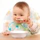 คุณให้อาหารแข็งได้ตั้งแต่อายุเท่าไหร่และสอนลูกให้เคี้ยวอย่างไร