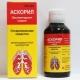 Ascoril syrup للأطفال: تعليمات للاستخدام