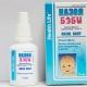Nasol Baby للأطفال: تعليمات للاستخدام