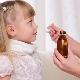 ยาแก้ปวดสำหรับเด็ก