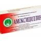 أقراص الأموكسيسيلين للأطفال: تعليمات للاستخدام