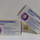 Imunorix للأطفال: تعليمات للاستخدام