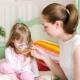 การรักษาโรคหลอดลมอักเสบในเด็กที่เยียวยาชาวบ้าน