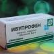 أقراص ايبوبروفين للأطفال: تعليمات للاستخدام