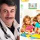 الدكتور كوماروفسكي حول رياض الأطفال