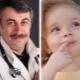ดร. Komarovsky เกี่ยวกับ homeopathy