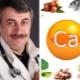 ดร. Komarovsky เกี่ยวกับแคลเซียม