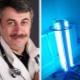 Doktor Komarovsky mengenai lampu kuarza