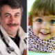 ดร. Komarovsky เกี่ยวกับปัญหาทางระบบประสาทในเด็ก