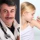 หมอ Komarovsky เกี่ยวกับการฉีดวัคซีน