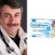 الدكتور كوماروفسكي على المخدرات Anaferon المضادة للفيروسات