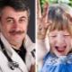 الدكتور كوماروفسكي عن أعراض وعلاج الجيارديا عند الأطفال
