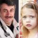 ดร. Komarovsky เกี่ยวกับรอยฟกช้ำภายใต้สายตาของเด็ก