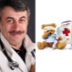 ดร. Komarovsky เกี่ยวกับรายการยาที่จำเป็นในชุดปฐมพยาบาลสำหรับทารกแรกเกิด