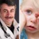 Dr Komarovsky over wat te doen als een kind een oorpijn heeft