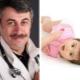 الدكتور كوماروفسكي حول كيفية تعليم الطفل على العودة من الخلف إلى البطن