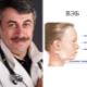 Dr. Komarovsky เกี่ยวกับไวรัส Epstein Barr ในเด็ก
