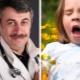 الدكتور كوماروفسكي عن الحساسية عند الأطفال