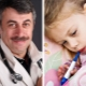 الدكتور كوماروفسكي عن ارتفاع درجة الحرارة عند الأطفال