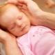 ถุงสมองในทารกแรกเกิดและทารก