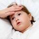 Parotite nei ragazzi: sintomi, trattamento ed effetti