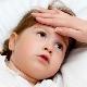 อาการและการรักษาของการติดเชื้อ mononucleosis ในเด็ก